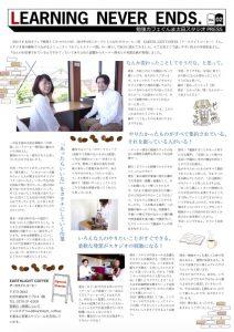 https://benkyo-cafe-ota.com/wp-content/uploads/2020/06/fa3b4b28f01fa86b966cccc573e702e4.pdf